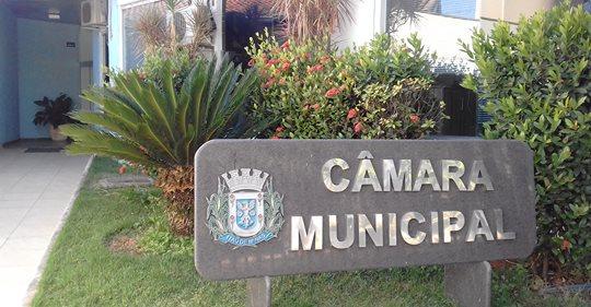 Foto da Fachada da Câmara Municipal de Itaú de Minas.